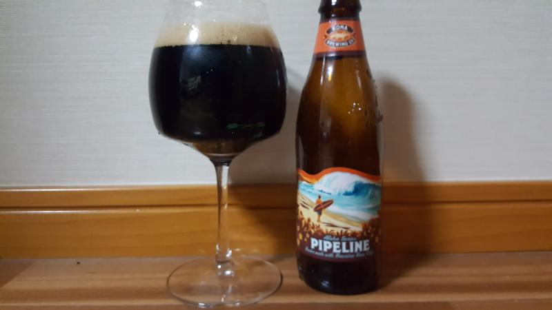 Pipeline Coffee Porter