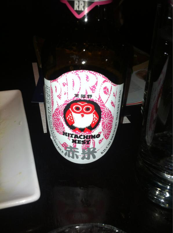 Red Rice Ale